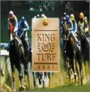 KING OF TURF〜中央競馬のファンファーレ 2001年完全盤〜 梅垣達志