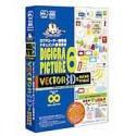 DIGIGRA PICTURE 6 ベクトル3Dパーツ&ブレンドイメージ