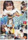 ブレイクキッズ!!12愛葉ゆう [DVD]