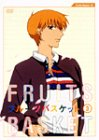 フルーツバスケット 3 [DVD]