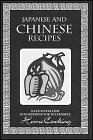 Japanese & Chinese Recipes