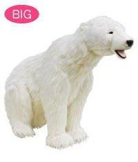 Polar Bear No.0191