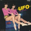 UFO (MEG-CD)
