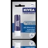 Nivea Lip Care - Nivea for MEN Active Care Amazing of Thailand