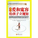 img - for Setting Limits with Your Strong-Willed Child(Chinese Edition) book / textbook / text book