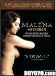 Image de Malena [Blu-ray]