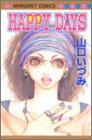 HAPPY DAYS / 山口 いづみ のシリーズ情報を見る