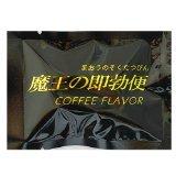 魔王の即勃便 COFFEE FLAVOR 6g