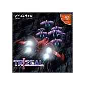 TRIZEAL トライジール