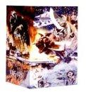 ガメラ THE BOX 1969-1980 [DVD]