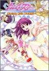 TVアニメカレイドスター―Comic anthology (バーズコミックスデラックス)