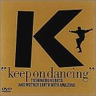 KEEP ON DANCING [DVD]