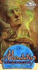 Aladdin & The Magic Lamp [VHS]