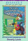 The Crazy Christmas Angel Mystery (The Cul-de-Sac Kids #3)