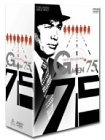 Gメン'75~BEST SELECT BOX~ [DVD]