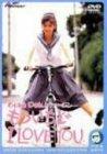 Doki Doki���������� �⤦������I LOVE YOU �ǥ�å����� [DVD]