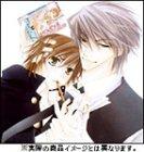 角川キャラ・カレンダー2005 「純情ロマンチカ」中村 春菊