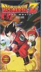 echange, troc Dragon Ball Z: Movie [VHS] [Import USA]