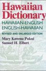 Pukui: Hawaiian Dictionary REV: Hawai...