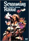 Screaming Revue [DVD]