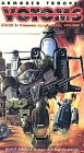 At Votoms: Kummen Jungle Wars 5 [VHS] [Import]