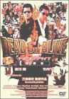 DEAD OR ALIVE?犯罪者? [DVD]
