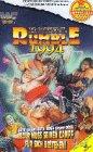 WWF - Royal Rumble 1994 [VHS]