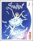 Swan―白鳥 (1) (プリンセスコミックスデラックス)