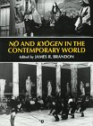 No and Kyogen in the Contemporary World