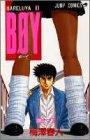 Boy―HareluyaII (20) (ジャンプ・コミックス)