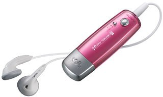 Sony Walkman NW-E003PC 1GB MP3 Player - Pink