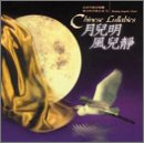 echange, troc Beijing Angelic Choir - Chinese Lullabies