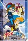 アニメ三銃士 パーフェクトコレクション DVD-BOX 1