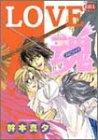 LOVE魂 (PIXY COMICS アクアコミックスシリーズ)
