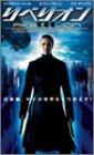 リベリオン -反逆者- [DVD]
