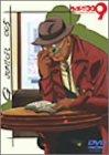 サイボーグ009 「バトルアライブ 5 〜故郷〜」limited edition5 (006 張々湖 フィギュア付き) [DVD]