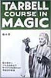 ターベルコースインマジック第4巻