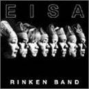 EISA(エイサー)