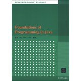 img - for Foundations of Programming in Java(Chinese Edition) book / textbook / text book