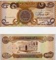 Iraqi Dinars 2,000 New Iraq Dinar