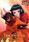 Tales of Eternia-THE ANIMATION- STAGE II [DVD]
