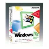 Windows Me アカデミックパック バージョンアップグレード