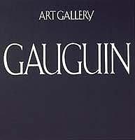 ゴーギャン (アート・ギャラリー 現代世界の美術)