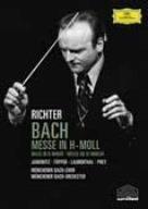 J.S.バッハ ミサ曲 ロ短調 BWV232 [DVD]