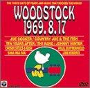 ウッド・ストック 1969.8.17 [DVD]