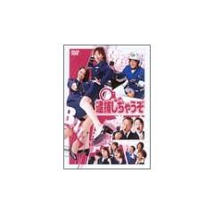 �ߕ߂����Ⴄ�� DVD-BOX