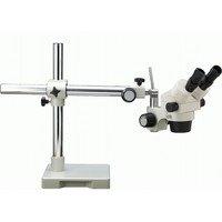 Luxo 18714 - Luxo System 250 Stereo-Zoom Binocular Microscope, Single Arm Boom Stand, No Lighting Option