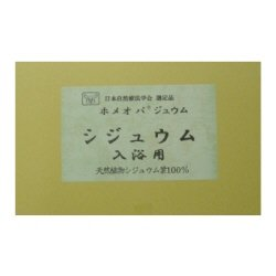 ダイオー株式会社 天然シジュウム入浴剤 15g×30包
