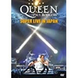 Super Live in Japan [Alemania] [DVD]