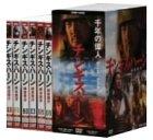 チンギス・ハーン DVD BOX
